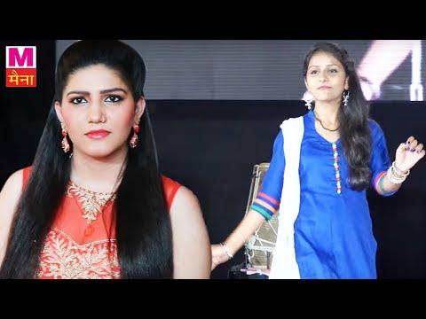 Haryanvi Song   Laxmi ने बनाया Sapna को अपना Fan   दिलाई स्कूल की याद   Haryanvi New Song 2017