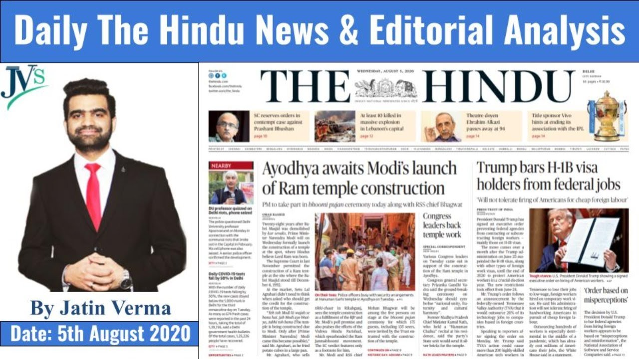 Download 5th August 2020: Daily The Hindu News & Editorial Analysis by Jatin Verma