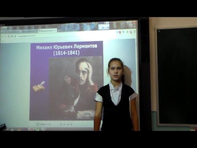 Изображение предпросмотра прочтения – КаринаВойтова читает отрывок изпроизведения «Бородино» М.Ю.Лермонтова