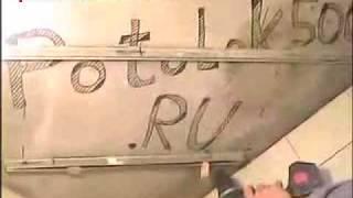 Монтаж натяжного потолка - Видео 5(В данном видео описан монтаж кассетного потолка по диаганали. В видеоролике отсутствует звуковое сопровож..., 2010-03-11T05:58:28.000Z)