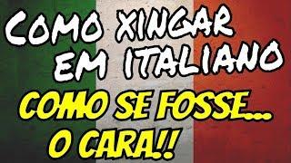 Como xingar em italiano... COMO SE FOSSE O CARA!! 👊👊 🇮🇹 🇮🇹 🇮🇹 ✔