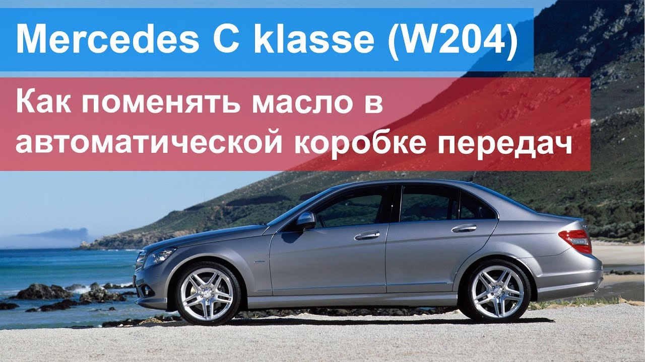 Масло ГУР (Желтое) 1л Mercedes OE A000989880310