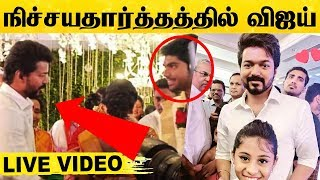 Thalapathy Vijay in Atharva's brother engagement!