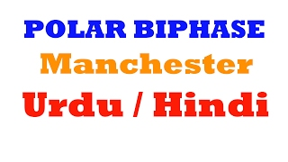 Polar Biphase Manchester and Differential Manchester in Urdu/hindi ! 2017