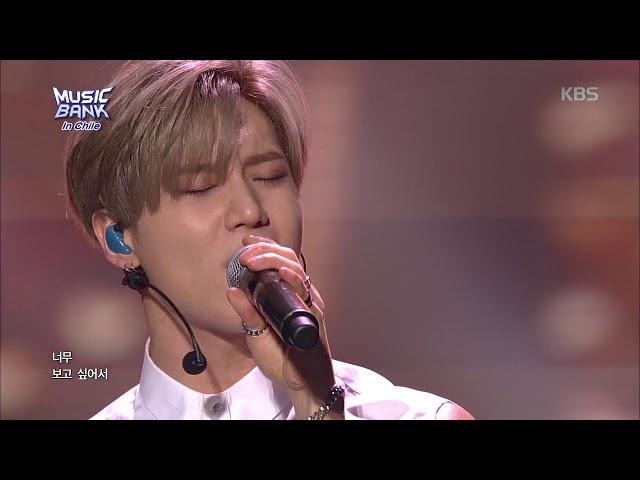 뮤직뱅크 Music Bank in chile 최면(Hypnosis) - 태민 (Taemin) 20180411