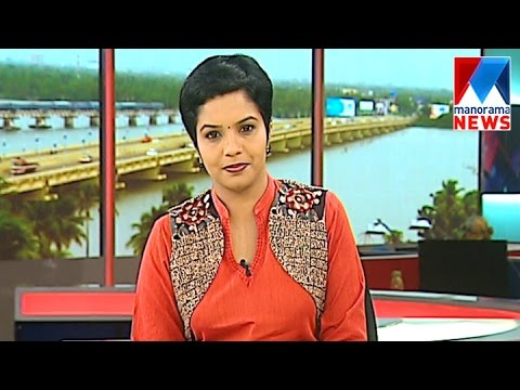 8 am News Bulletin 22-09-2016   Manorama News