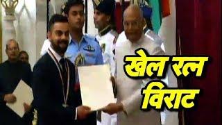 JUST IN: Uncut Visuals Of Virat Kohli Receiving Khel Ratna | Sports Tak