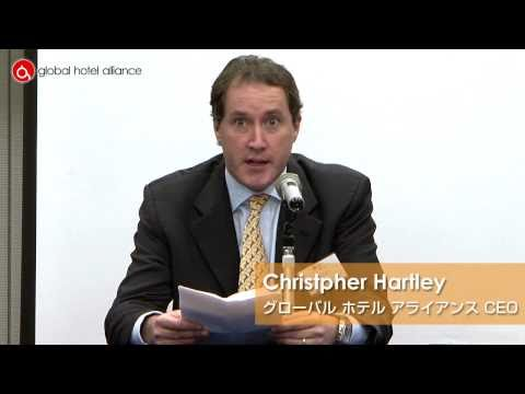"""""""An evening of discovery"""" by global hotel alliance -PART2- 記者会見"""