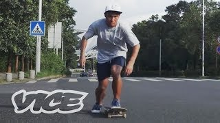Luo Jian Shen Is a Small Skater Known for Big Tricks