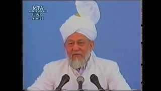 Friday Sermon 14 June 1996