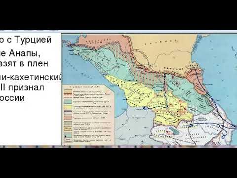 Кавказ  Империи и Чечня