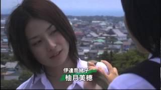 """パセリ」 第01話 2007年10月放映TVドラマ(全12話&総集編) Opening of """"P..."""