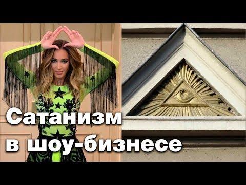Расул и Сергей Романович Vs сатанизм. Страшные тайны шоу-бизнеса!
