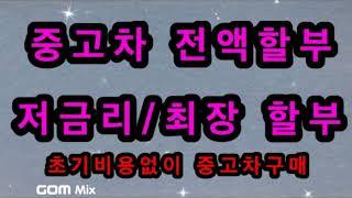 쌍용 액티언스포츠  중고차추천,중고차거래,중고차할부,5…