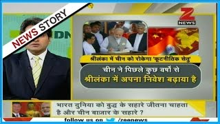DNA: What are the diplomatic benefits of 'Silk Route'?