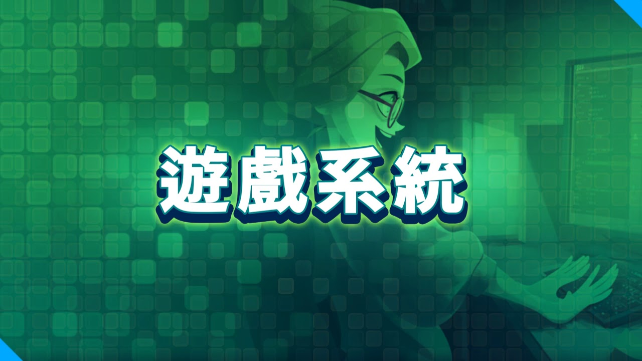 CODE SHIFTER PV PS4 中国語繫体
