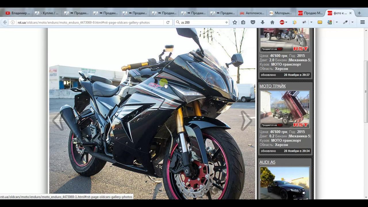 Мотоциклы с официальной гарантией по доступной цене. На сайте kupimoto представлен самый широкий выбор мототехники.