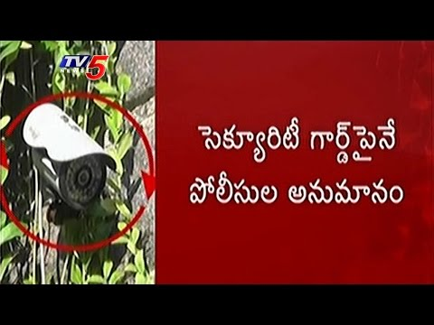 Police Suspects Security Guard For the Robbery In SB Nair's Home | TV5 News