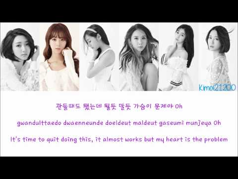 Nine Muses - Glue [Hangul/Romanization/English] Color & Picture Coded HD