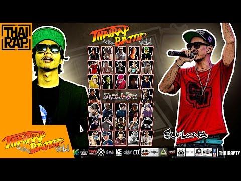 MC-KING ปะทะ FURLONG รอบRound1 [Thai Rap Audio Battle V.1]