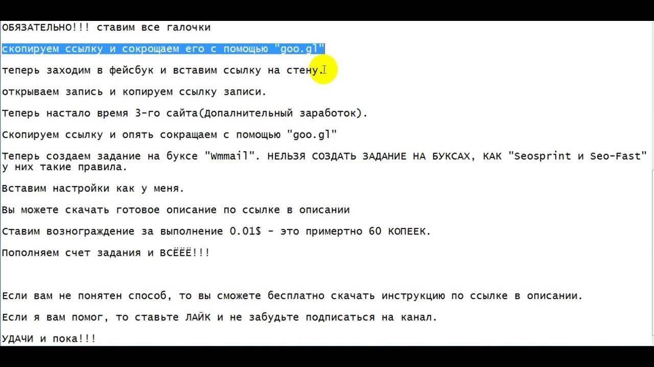 Как заработать в интернете 100 рублей в день на автомате|заработок на автопилоте 100