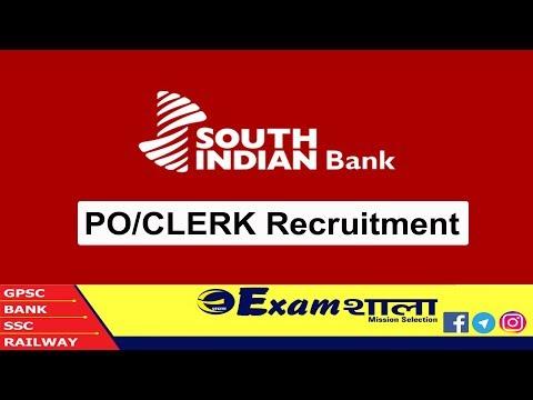 South Indian Bank Recruitment 2019 Bank PO & Bank Clerk II Exam Pattern, Salary - Bank Vacancy 2019