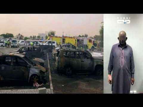 أخبار الإمارات - شرطة دبي تلقي القبض على مفتعل حريق الأوتليت في وقت قياسي