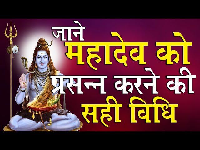 ???? ?????? ?? ??????? ???? ?? ??? ???? || Acharya Raj Mishra