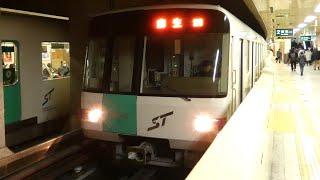 札幌市営地下鉄 5000形 06編成 北34条駅