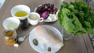 Кисло-сладкий салат с интересной заправкой