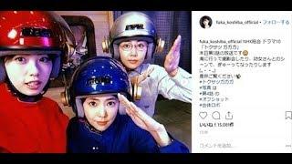 女優の小芝風花さんが2月15日、主演ドラマ「トクサツガガガ」(NHK総合...