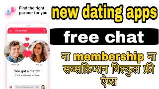 new dating apps |  2020 screenshot 5