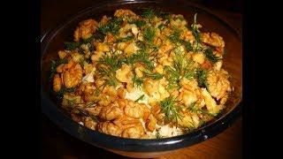 """Салат """"Нежность"""" из куриного филе и чернослива."""
