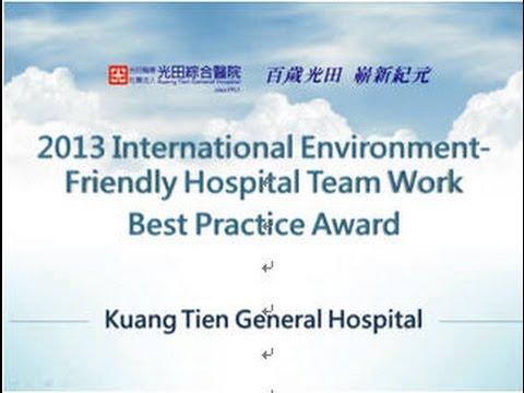 5 Taipei Medical University Hospital