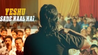 Yeshu Sade Naal hai: Song by