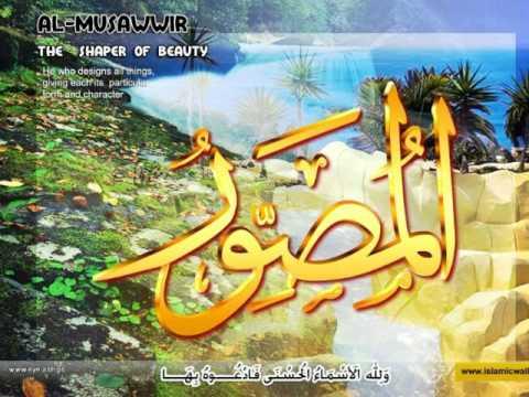 99 Name S Of Allah With Eng Arbi Title Urdu Arbi Translation Part