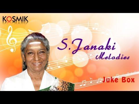 S. Janaki Melodies
