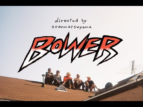 Inner Wave - Bower (Official Music Video)