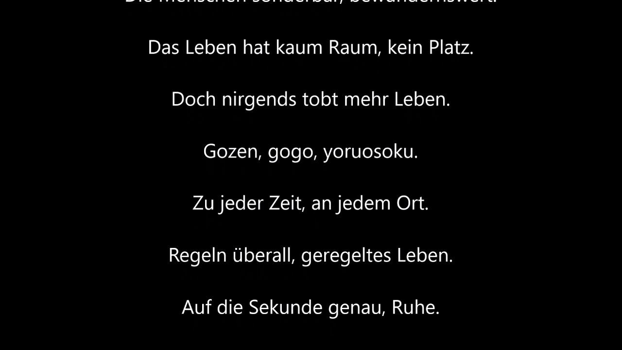 Ferne Welt - Gedicht (vorgelesen) - YouTube