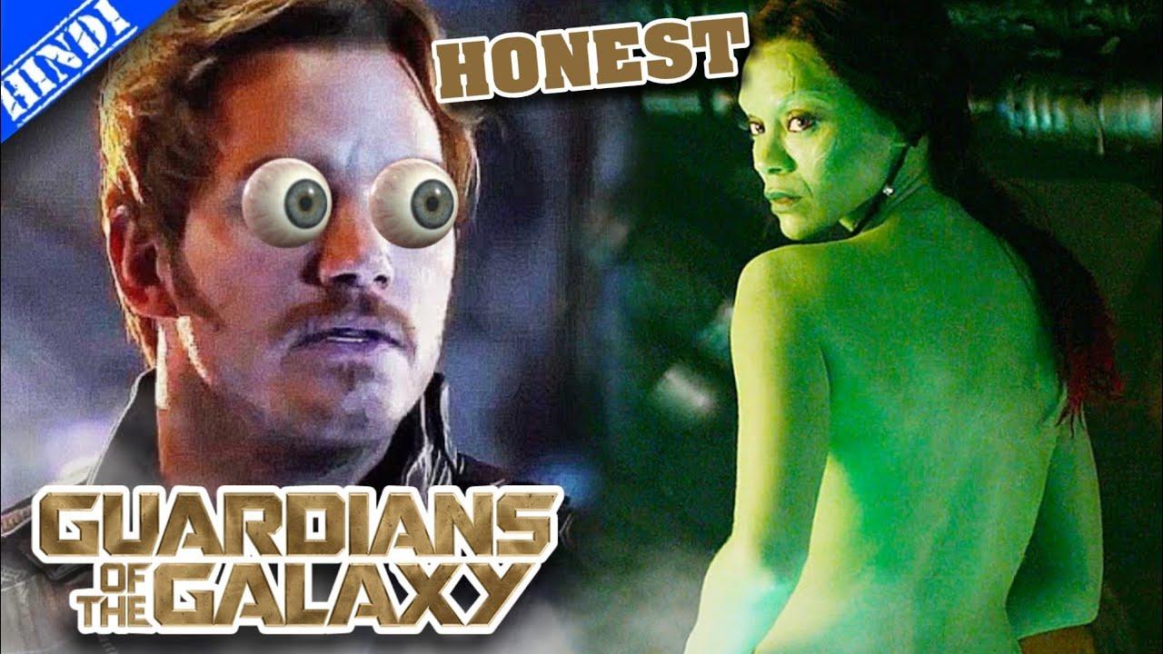 Gaurdians Of The Galaxy: Rewatch | Hindi