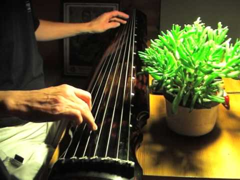 Chinese Slide Guitar - Guqin - Wolong Yin
