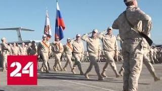 Владимир Путин: российские военные возвращаются из Сирии с победой - Россия 24