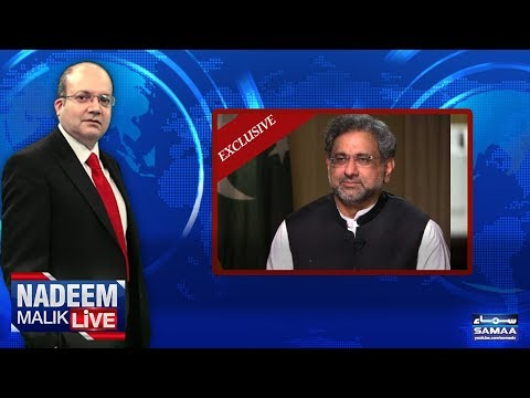 Nadeem Malik Live | SAMAA TV | 12 April 2018
