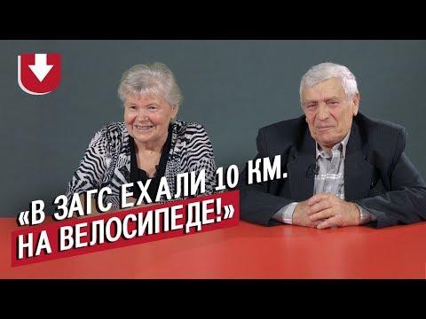 Пары: женаты 50 лет (и больше!) | Неудобные вопросы