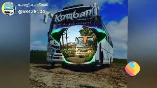 Komban bus DJ song