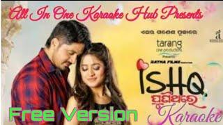 Jemiti Mousumi Ranga Ane Dhire Dhire Karaoke Free Version || Allin1karaokeHub || pbinayaka4u