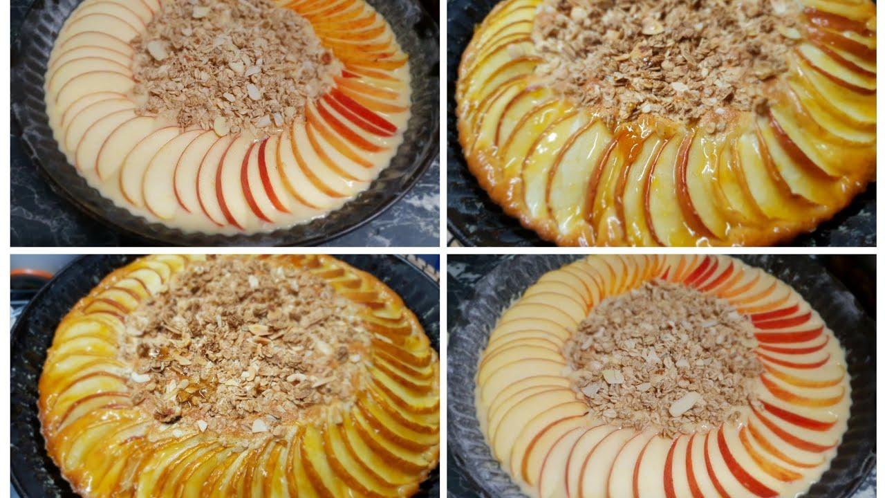 كيكة التفاح الراقية بي بيضتين فقط/دعم 3 قنوات مبتدئة