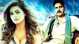Pawan, Meera - Hindi Dubbed 2018 | Hindi Dubbed Movies 2018 Full Movie - The Target Dushmani
