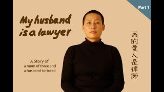 My husband is a lawyer (part 1) English subtitle [BL Daily ]