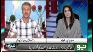 Tabdeeli Reham Khan Kay Saath 7 March 2016 - Waseem Akhtar MQM Exclusive Interview